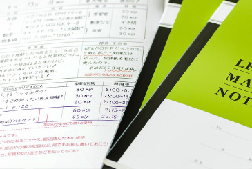 学習マネジメントノートで日々の学習や活動を管理