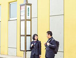 バス停は校舎のすぐそば!