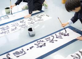 Calligraphy (Shodo)