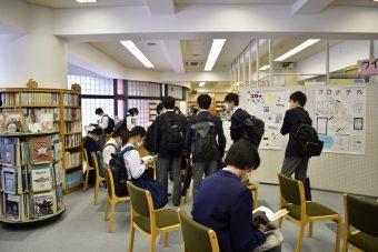 図書館展示