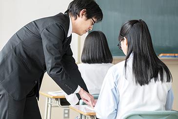 ベストな志望校決定につながる進路指導